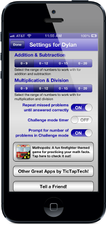 best math facts flashcard app addition subtraction multiplication division